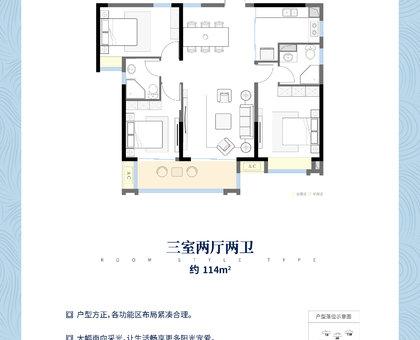荆州海洋世界•海棠湾F户型