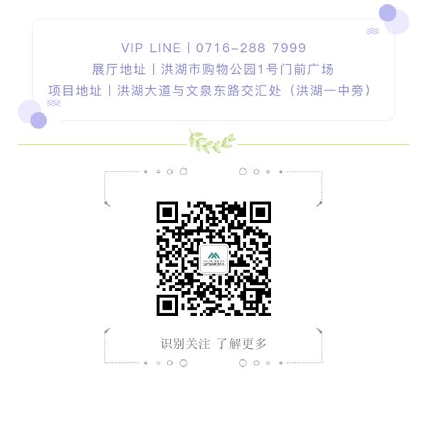 /lpfile/2020/06/17/2020061717402474997f2vg4b.png