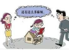 房屋产权可以过户给未成年吗?