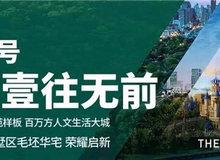 这些文化景点 创造属于荆州的新符号