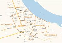 公安县城区小学、初中新生入学计划公布!
