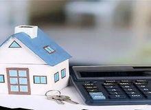 房贷转LPR期限