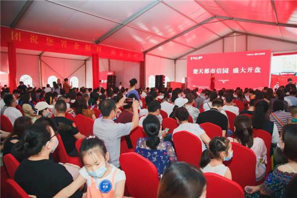 楚天都市信园7月11日首开大捷 劲销2亿!