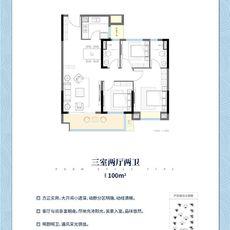 荆州海洋世界•海棠湾B户型户型图