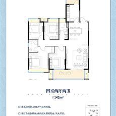 荆州海洋世界•海棠湾C户型户型图