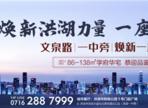 八十万业主看中北京第一物业什么?