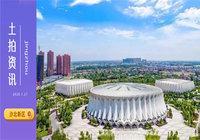 最新!1.51億 鼎仁集團拿下沙北新區優質地塊!