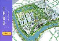 4.05亿 中梁地产成功拿下武德片区核心地块!
