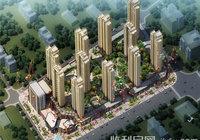 看房:滨江未来城造品质楼盘 享完美配套
