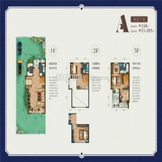 联投国际城丨云玺湾--项目别墅A联排户型