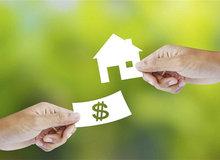 房贷还款方式共有五种 哪种最实惠?