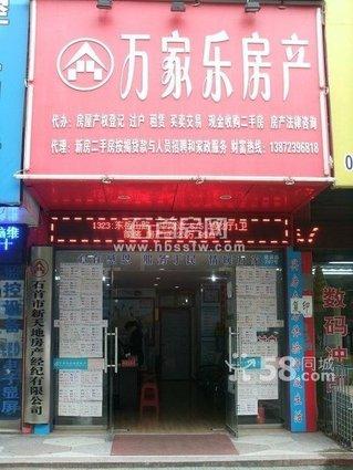 就读文华小学 坐拥陈家湖 新城区高区电梯洋房 三房毛坯