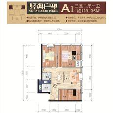 荆州百盟光彩商贸城A1户型户型图