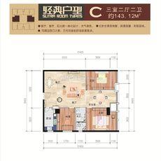 荆州百盟光彩商贸城C户型户型图