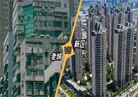 荆州人,『新区』和『老城』你怎么选?