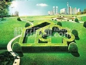 绿地率是指什么意思?