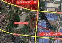 1.75億元!荊州世紀新城有限公司拿下城東P025號地塊