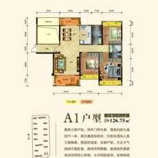 九州·桃李春风户型图1户型图